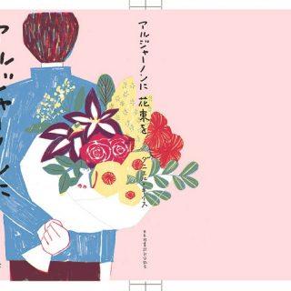 105_松本沙希_01